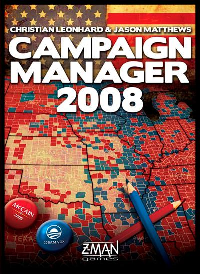 CampaignManager-2008